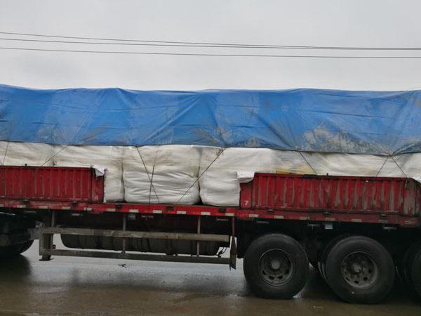 活性炭整chedun包发货